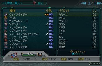 SRWZ40_002.jpg