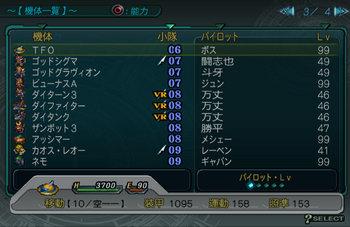 SRWZ40_003.jpg