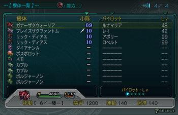 SRWZ40_004.jpg
