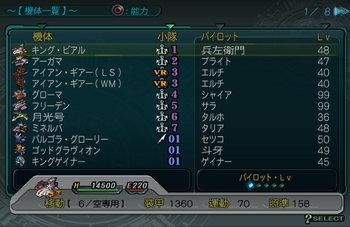 SRWZ41_001.jpg