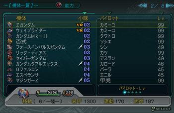 SRWZ41_002.jpg