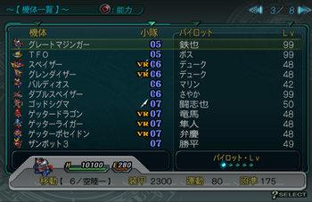 SRWZ41_003.jpg