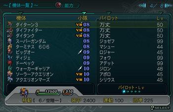 SRWZ41_004.jpg