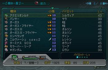 SRWZ41_005.jpg