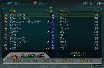 SRWZ41_006.jpg