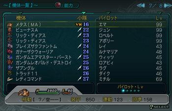 SRWZ41_007.jpg