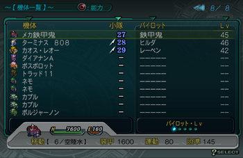 SRWZ41_008.jpg