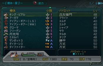 SRWZ42_001.jpg