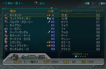 SRWZ42_002.jpg