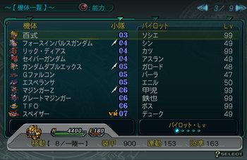 SRWZ42_003.jpg