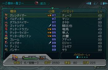 SRWZ42_004.jpg
