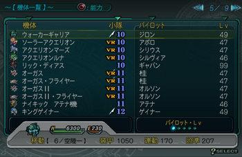 SRWZ42_005.jpg