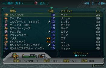 SRWZ42_006.jpg