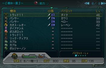 SRWZ42_008.jpg