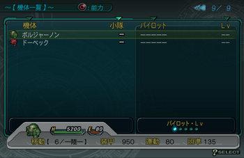 SRWZ42_009.jpg