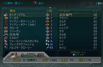 SRWZ43_001.jpg
