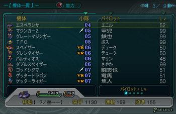 SRWZ43_003.jpg