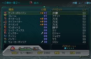SRWZ43_004.jpg