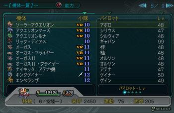 SRWZ43_005.jpg
