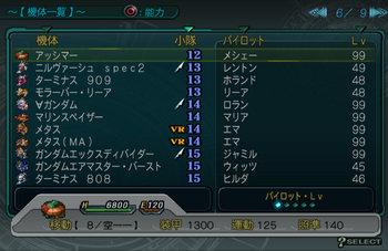SRWZ43_006.jpg