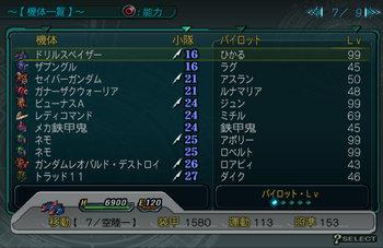 SRWZ43_007.jpg