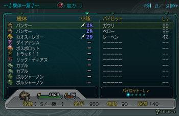 SRWZ43_008.jpg