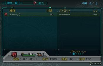 SRWZ43_009.jpg