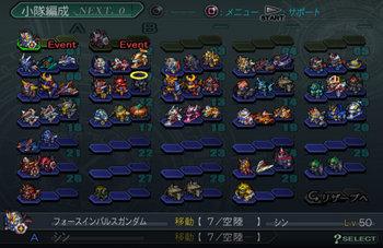 SRWZ43_010.jpg