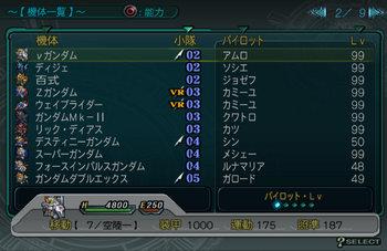 SRWZ44_002.jpg