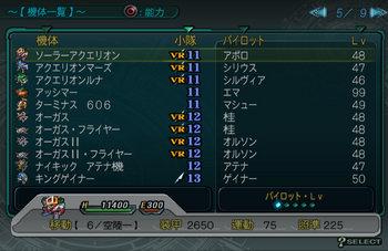 SRWZ44_005.jpg