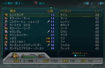 SRWZ44_006.jpg