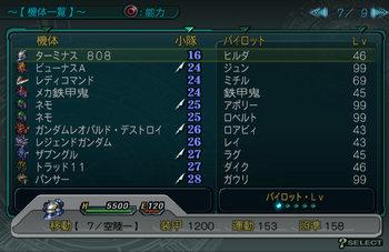 SRWZ44_007.jpg
