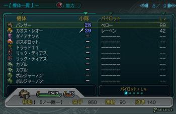 SRWZ44_008.jpg