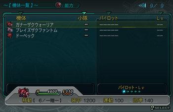 SRWZ44_009.jpg