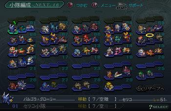 SRWZ44_010.jpg