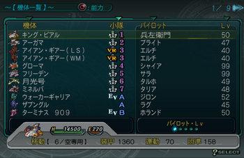 SRWZ45_001.jpg