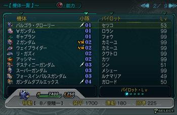 SRWZ45_002.jpg