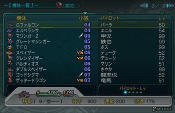 SRWZ45_003.jpg