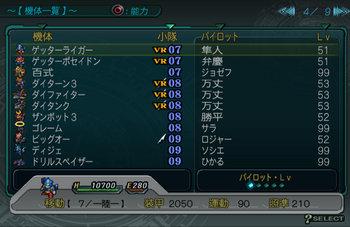 SRWZ45_004.jpg