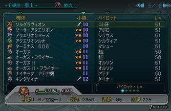 SRWZ45_005.jpg
