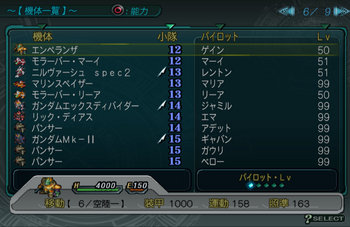 SRWZ45_006.jpg