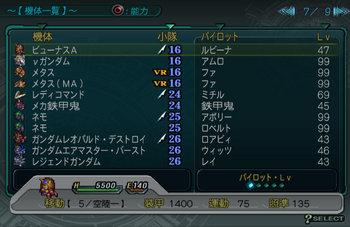 SRWZ45_007.jpg