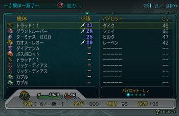 SRWZ45_008.jpg