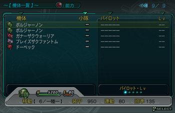SRWZ45_009.jpg