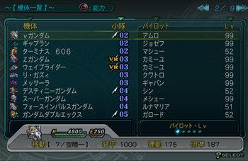 SRWZ46_002.jpg