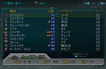 SRWZ46_003.jpg