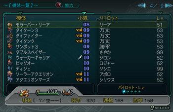 SRWZ46_004.jpg