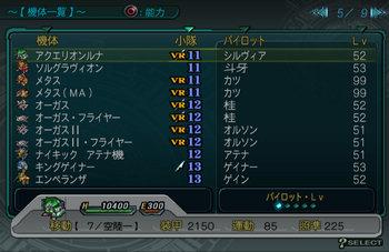 SRWZ46_005.jpg