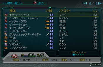 SRWZ46_006.jpg