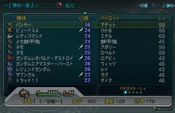 SRWZ46_007.jpg